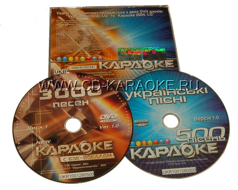 Всё про LG караоке Новые диски, софт - Encore!